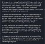 Сообщение сообщества Дурова