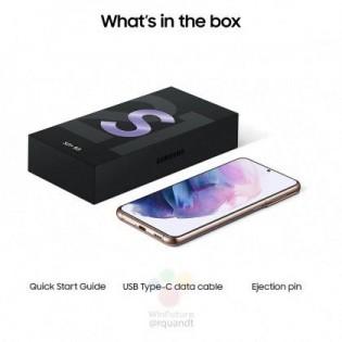 Что в Galaxy Розничная упаковка S21: кабель USB-C, выталкивающий стержень и краткое руководство