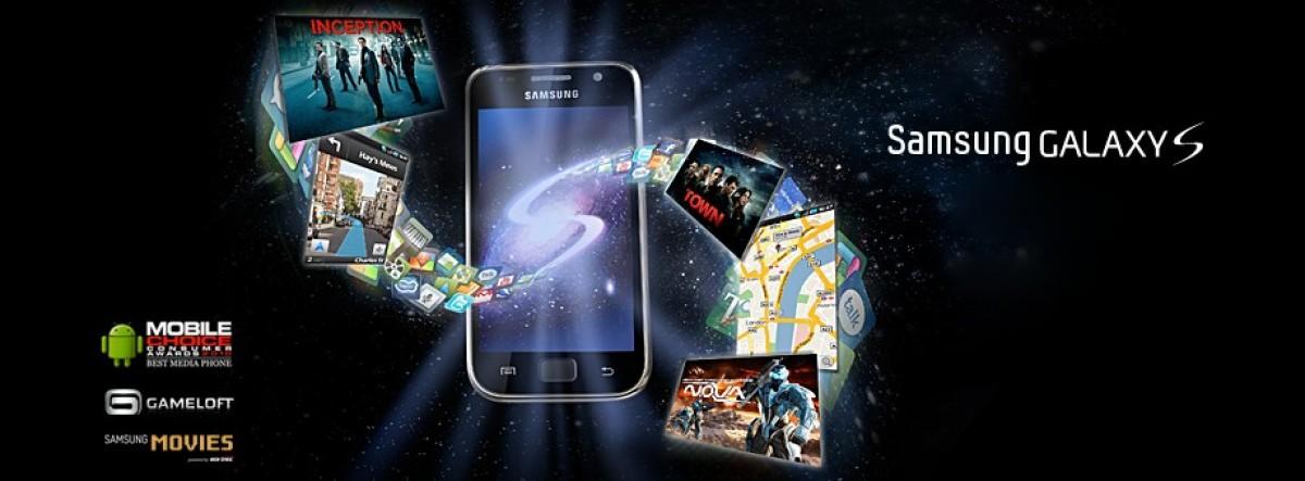 Воспоминание: оригинальный Samsung Galaxy S был бестселлером, породившим империю