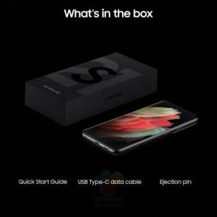 Что в розничной упаковке Galaxy S21: кабель USB-C, выталкивающий штифт и краткое руководство