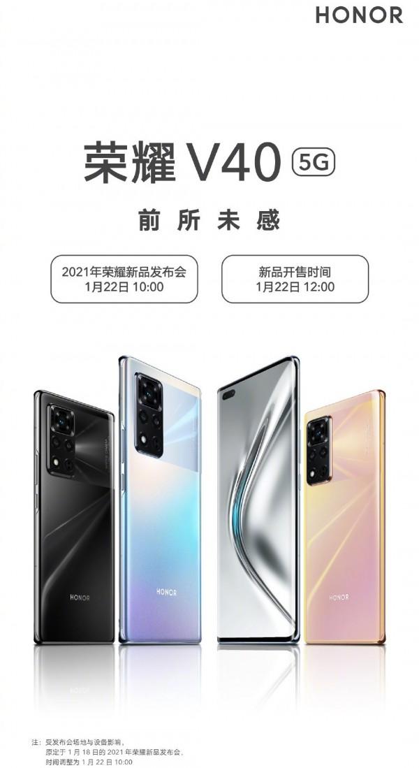 Honor V40, как сообщается, станет первым смартфоном с сервисами Google Play после запрета Huawei