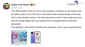 Сообщения @Digital Chat Station и @Aresenal