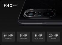 Сравнение основной камеры: K40 Pro с 64 МП