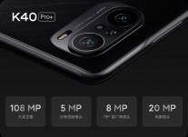 Сравнение основной камеры: K40 Pro + с 108 МП