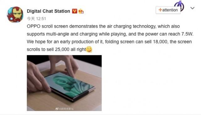 Пояснения к цифровой чат-станции