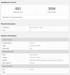 Samsung Galaxy S20 FE (4G, но с Snapdragon 865): результат Geekbench