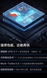 Основные характеристики vivo iQOO Neo5 из официальной презентации на китайском языке