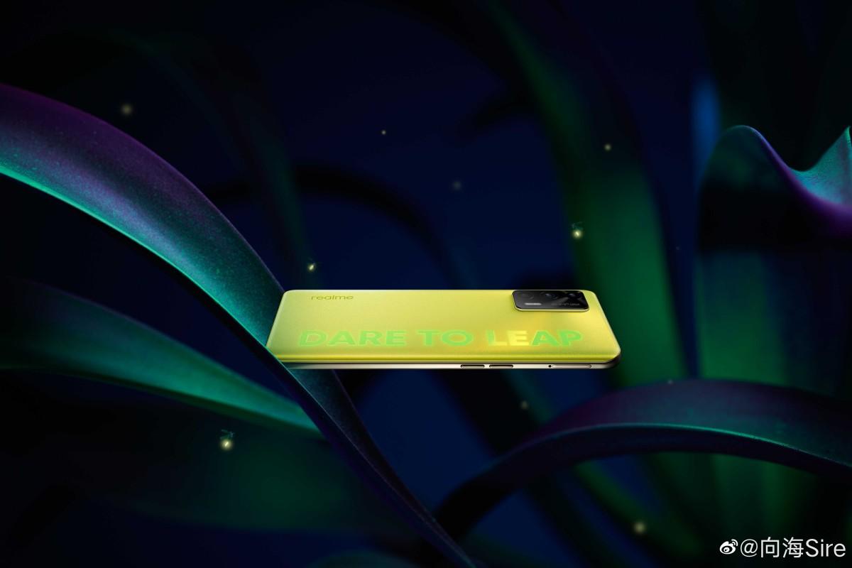 Серия Realme Q3, выходящая 22 апреля, Q3 Pro будет иметь Dimensity 1100