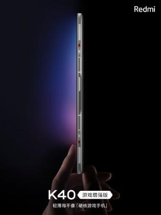Тизеры Xiaomi Redmi K40 Gaming Edition
