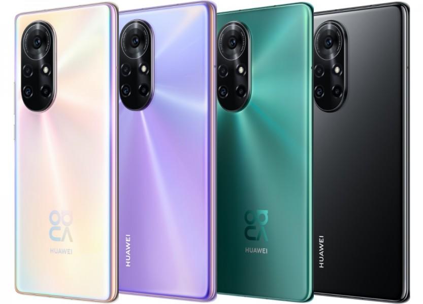 Huawei nova 8 Pro 4G официально выходит с экраном 120 Гц, ок. 64 МП mera и зарядка 66 Вт