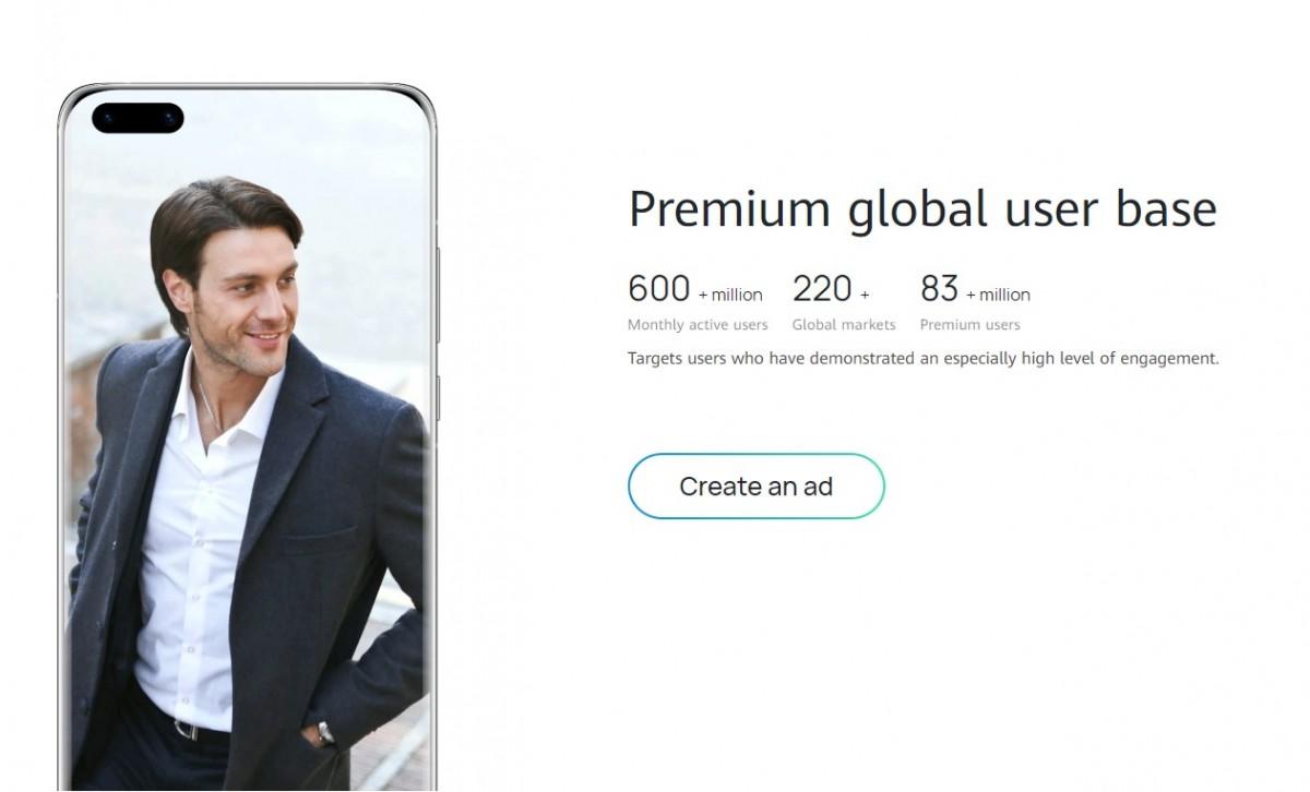 Huawei открывает рекламную партнерскую программу для рекламодателей в Европе