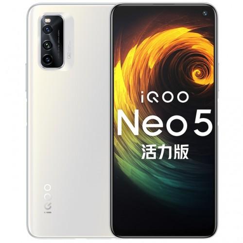 iQOO Neo5 Lite анонсирован с процессором Snapdragon 870 SoC и экраном 144 Гц