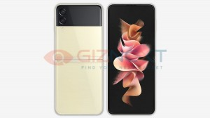 ] Samsung Galaxy Z Flip3 в цвете: бежевый