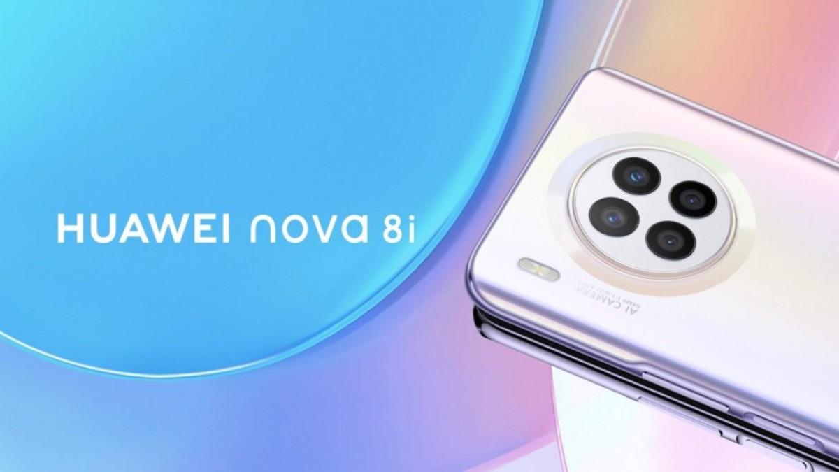 Huawei nova 8i появляется в официальном рендере