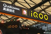iQOO 8 сфотографировано на конвенции ChinaJoy