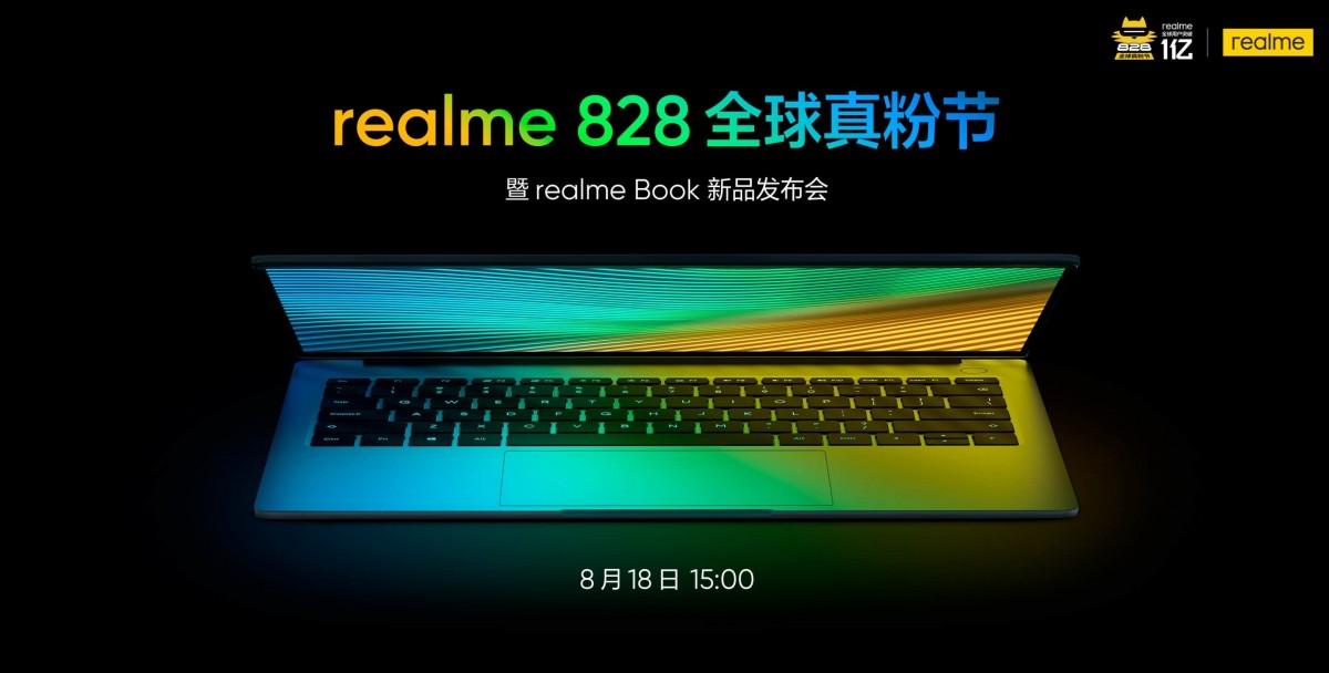 Realme Book выйдет 18 августа с дизайном, похожим на MacBook Air