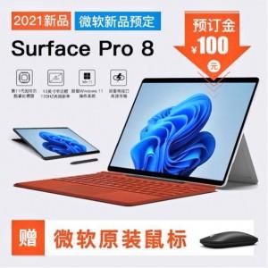 Microsoft Surface Pro 8 будет иметь 13