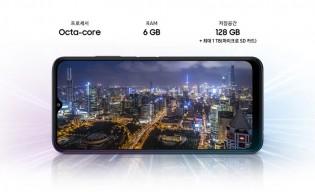 Samsung Galaxy Wide5 работает на чипсете Dimensity 700 и аккумулятор емкостью 5000 мАч