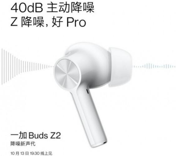 OnePlus Buds Z2 будет поставляться с шумоподавлением до 40 дБ [19659003] OnePlus также объявил, что Buds Z2, как и 9 RT, будут доступны для предварительного бронирования в Китае, начиная с 13 октября на JD.com и Suning.com, а продажи начнутся 19 октября. </p> <p> OnePlus еще не сделал этого. Многое о Buds Z2 еще не разглашало, но в предыдущих утечках утверждается, что наушники будут иметь рейтинг IP55, Bluetooth 5.2 и Dolby Atmos. TWS также будет поддерживать быструю зарядку, обеспечивая пользователям пять часов воспроизведения с 10-минутной зарядкой. </p> <p class=